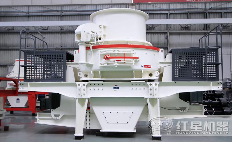红星新型HVI制砂机