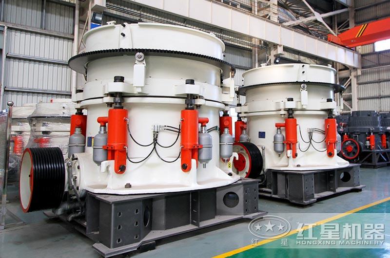 多缸液压圆锥式碎石机