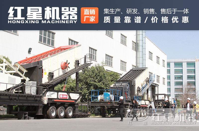 轮胎式移动破碎站的生产厂家